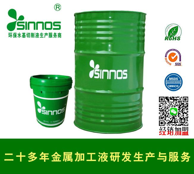 SNS-203A铜合金清洗剂